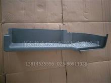 东风天龙旗舰-侧顶右杂物盒竖板C5702054-C6100/C5702054-C6100
