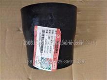 东风天龙旗舰出气胶管-发动机进口C1119124-H0100/C1119124-H0100