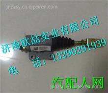 LG9704230208重汽豪沃HOWO轻卡离合器分泵/LG9704230208