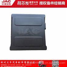 JAC江淮格尔发亮剑重卡货车配件K系A系电瓶盖蓄电池盖/电话:15988494949
