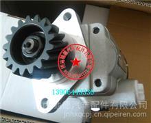 秦川发展潍柴WD10发动机17齿齿轮泵系列612600130515转向油泵/ 612600130515