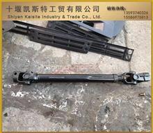 东风天锦天龙大力神方向机滑动叉十字轴伸缩叉/3404010-C1100