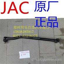 JAC江淮格尔发直拉杆总成转向直拉杆总成竖拉杆56820-Y3430