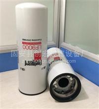 FS1040弗列加柴油滤清器FS1040油水分离器滤芯/保证质量/油水分离器滤芯