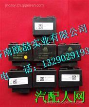 LG9704580021重汽豪沃HOWO轻卡三合一控制器