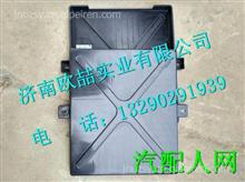 LG9704760104重汽豪沃HOWO轻卡蓄电池盖板/LG9704760104