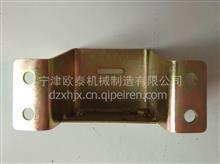厂家直供大运系列面罩支架载重汽车卡车工程车配件/WG1651110083/84