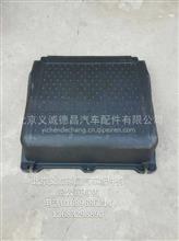 福田戴姆勒欧曼蓄电池盖/H0361080001A0