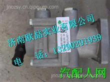 LG9700360057重汽豪沃HOWO轻卡制动刹车总阀总泵/LG9700360057