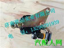 LG9704472060重汽豪沃HOWO轻卡配件转向助力泵/ LG9704472060
