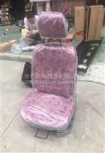 JAC江淮汽车格尔发亮剑重卡货车配件驾驶室座椅总成/88001-7A003