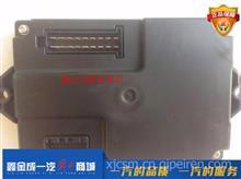 一汽青岛解放配件 J6F原厂车身控制器 遥控钥匙总成/3738010-6K9