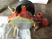 4102朝柴,水泵,东风多利卡专用(电喷)/4102