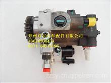 4327066歐曼福康高壓油泵歐曼康明斯電子泵轉子泵ISG大泵/4327066