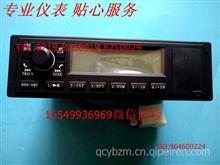东风特商系列收放机CY601A-S28ZM/CY601A-S28ZM