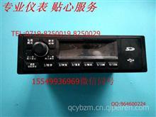 KR238F东风多利卡系列负控收放机/KR238F