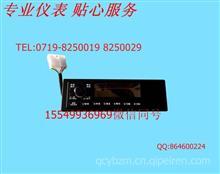 37DE10-75020-F东风多利卡系列收放机/37DE10-75020-F