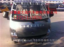 北汽福田欧马可K1驾驶室总成   厂家电话13721111876/各种车型驾驶室批发零售