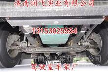 一汽解放J6底盘附件专卖 一汽解放J6配件厂家/13153025554