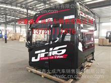 一汽青岛解放JH6驾驶室总成不带尾翼   厂家电话13721111876/各种车型驾驶室批发零售