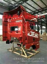 一汽青岛解放JH6驾驶室总成带尾翼   厂家电话13721111876/各种车型驾驶室批发零售