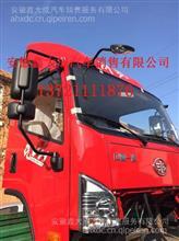 一汽青岛解放虎VH驾驶室总成  厂家电话13721111876/各种车型驾驶室批发零售