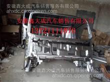 一汽青岛解放虎V单排驾驶室壳   厂家电话13721111876/各种车型驾驶室批发零售