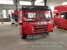 一汽青岛解放龙VH驾驶室总成   厂家电话13721111876/各种车型驾驶室批发零售