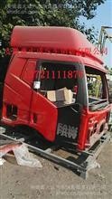 一汽青岛解放J6M驾驶室壳   厂家电话13721111876/各种车型驾驶室批发零售