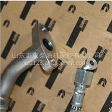 原厂康明斯QSL9燃油泵3991485增压器回油管 -1/3991485