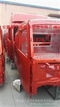 一汽青岛解放新大威奥威驾驶室壳   厂家电话13721111876/各种车型驾驶室批发零售