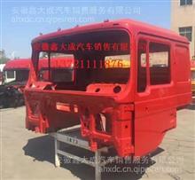 陕汽原厂驾驶室壳  厂家电话13721111876/各种车型驾驶室批发零售