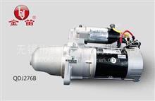 起动机柴油机大柴/6DE/6110ZLA3/276B