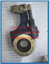 隆中自动调整臂适用海格等客车/3551ZB6-003