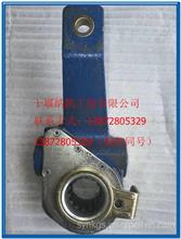 隆中自动调整臂适用申龙等客车/HY209D-00