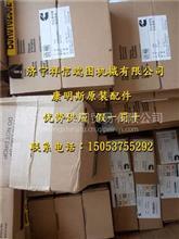 康明斯QSK60发动机 安装隔块旧零件号23050395/安装隔块旧零件号23050395