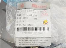 东风原厂正品雷诺天然气节气门体总成 C1148010-E1410