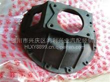 离合器壳(临工515),东风多利卡 福瑞卡 小霸王,各种型号/离合器壳