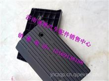 32780-7D000江淮格尔发加速踏板脚垫/32780-7D000
