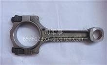 日产N16原厂发动机连杆/N16原厂发动机连杆