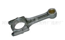 日产HR16原厂发动机连杆/发动机连杆