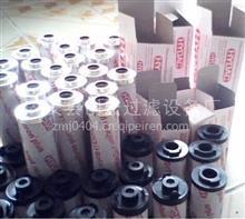 原厂品质0060D010BH4HC高压贺德克滤芯贺德克液压回油滤芯/液压滤芯