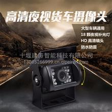 货车车载摄像头倒车高清夜视后视倒车影像盲区车载摄像头延长线/车载摄像头延长线