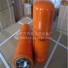 P170949唐纳森铁壳液压滤清器/生产供应/液压滤芯