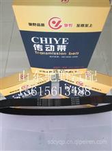 东风天龙375马力雷诺发动机电机带/5PK1258