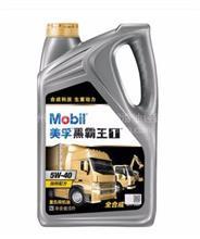 Mobil美孚黑霸王1号润滑油5W-40 5L车用润滑油发动机机油官方正品/5W-40 5L