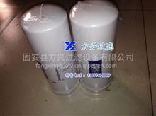 P165876唐纳森液压滤芯替代产品 润滑油滤芯内芯玻纤制造/P165876