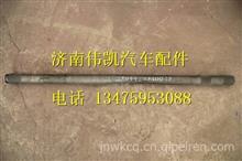 DZ91129340042陕汽德龙M3000半轴/DZ91129340042