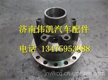 199012320503陕汽德龙原厂差速器壳 /199012320503