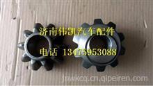 HD469-2403016陕汽汉德469单级后桥行星齿轮/HD469-2403016